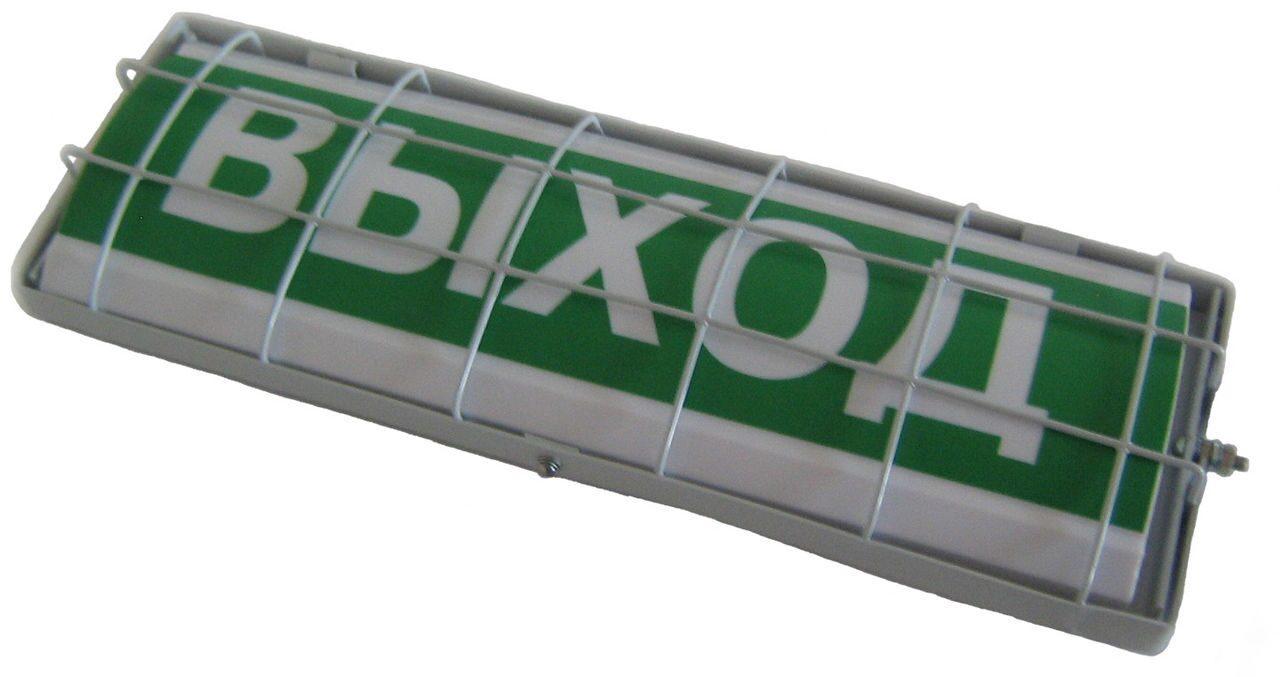 Упкоп 135-1-2п схема подключения